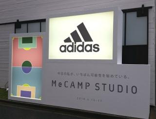 カラフルでおしゃれな「adidas MeCAMP STUDIO」が原宿に期間限定オープン!