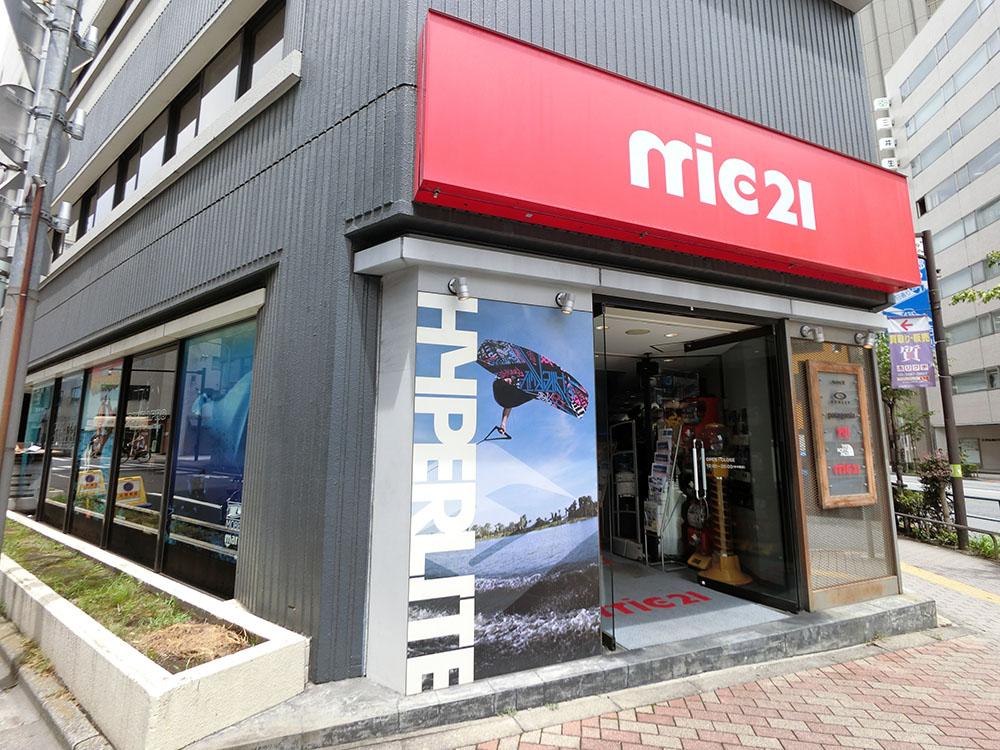 mic21池袋店