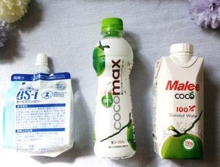 夏に多い「脱水対策」。医師もすすめるミネラル飲料とは? #Omezaトーク