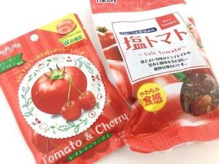 トマトのお菓子