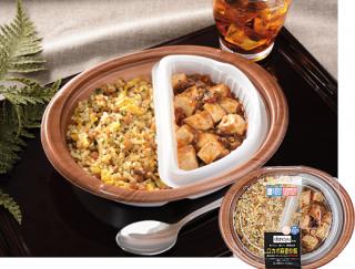「麻婆豆腐×炒飯」なのに糖質オフ!? 完食しても糖質33.7gの「dancyu監修 ロカボ麻婆炒飯」