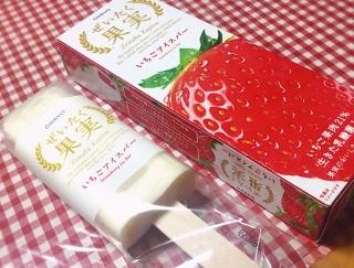 いちご×ミルクの最強タッグ!さっぱり食べられる乳酸菌入り夏アイスを発見 #Omezaトーク