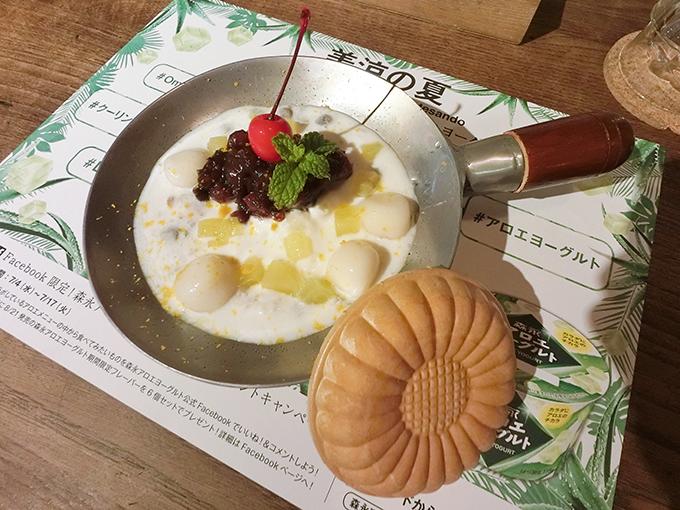 bio ojiyan café 原宿本店『七穀米とあずきのタピオカアロエヨーグルトパフェ』