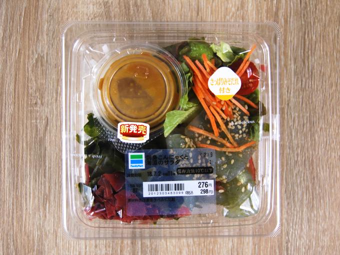 容器に入った「刺身こんにゃくと海藻のサラダ」の画像
