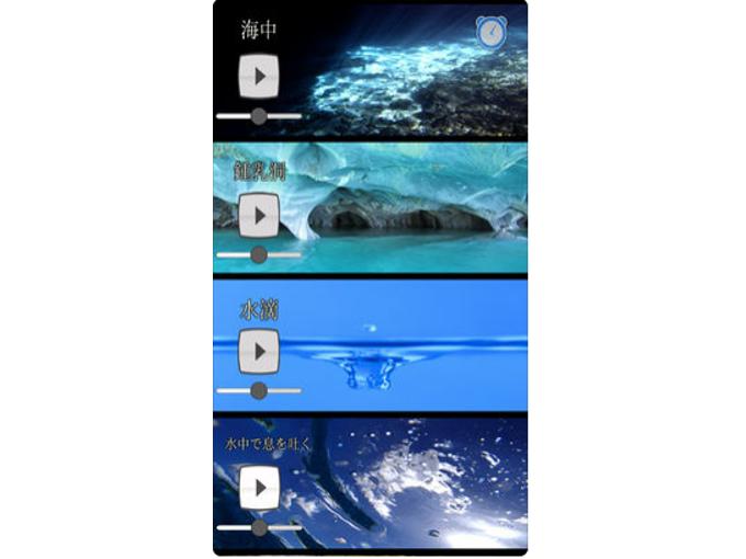 「海中」「鍾乳洞」「水滴」「水中で息を吐く」がクローズアップされた画像