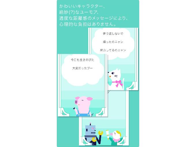 白猫と子ブタがユーザーを心配している画像