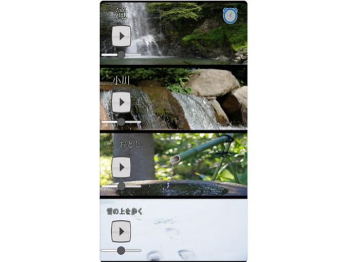 「滝」「小川」「ししおどし」「雪の上を歩く」がクローズアップされた画像