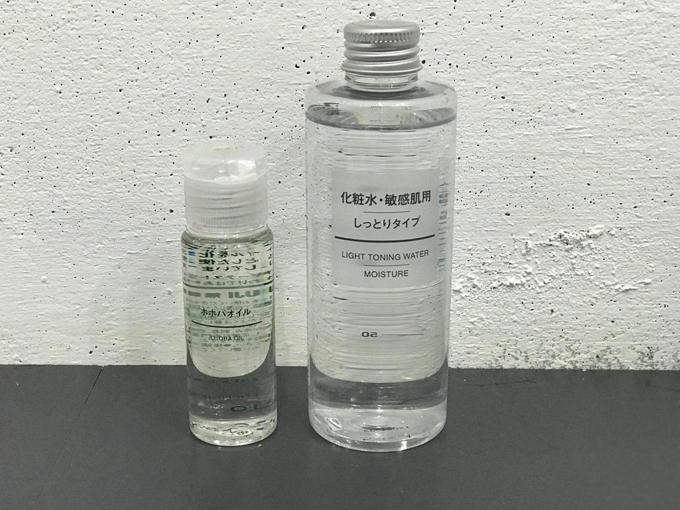 無印化粧水とホホバオイル