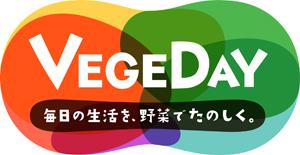vegeday