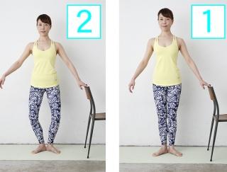 ゆがみやむくみを改善!脚やせに効果的な「一番プリエ」【動画】
