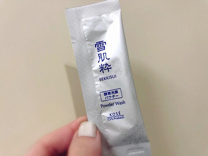 雪肌粋酵素洗顔パウダー1包
