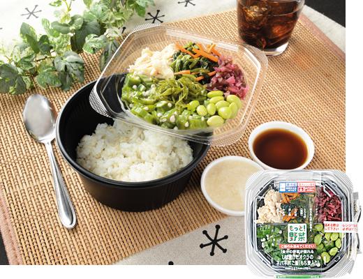 公式サイトで掲載された「1食分の野菜 しば漬とオクラのネバネバごはん(もち麦入り)」の画像