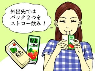 リエさんのダイエット法