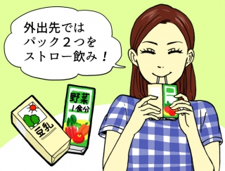 【漫画レポート】手軽に食べ過ぎ防止!20kgやせ読者の食事法