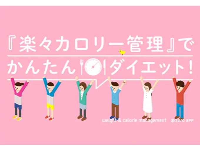 文/矢野りさ