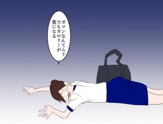 【漫画レポート】18kgやせ読者がとり入れたお腹と心を満たす食事法