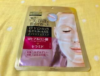 美容液を固めてつくったマスクでプルプル美肌ケア #Omezaトーク