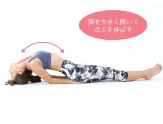 花田美恵子さんが教える!深い呼吸でリフレッシュ「魚のポーズ」【ヨガ動画】