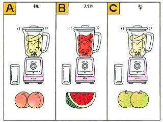 桃、スイカ、梨のうしろにそれぞれジューサーが並んでいる