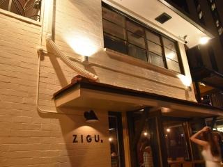 日本食レストラン「ZIGU」