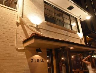 ハワイの食材を使った創作和食!おしゃれな日本食レストラン「ZIGU」