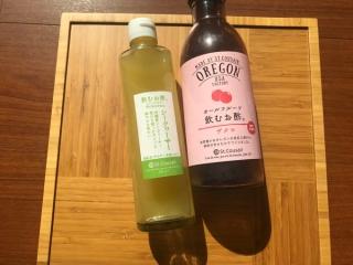 飲むお酢シークワーサーとザクロの2種