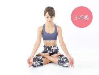 花田美恵子さんが教える!瞑想でイライラや興奮をしずめる「蓮華座のポーズ」【ヨガ動画】