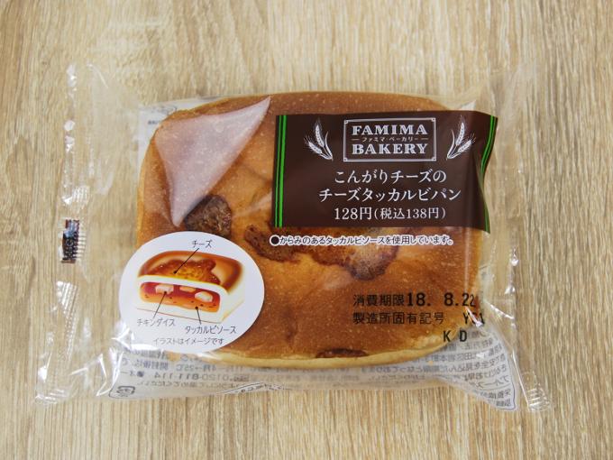 """もはや定番メニューとして定着しつつある「チーズタッカルビ」。おつまみやご飯のおともとして人気のイメージがありますが、今回はタッカルビソースたっぷりの""""パン""""をピックアップしました。"""