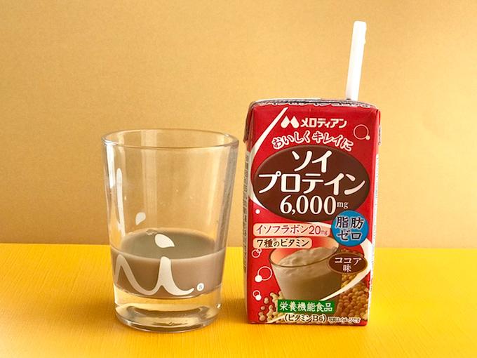 ソイプロテイン ココア味パッケージとグラスにあけたところ