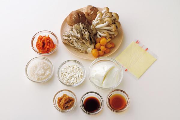 菌活スープの材料例