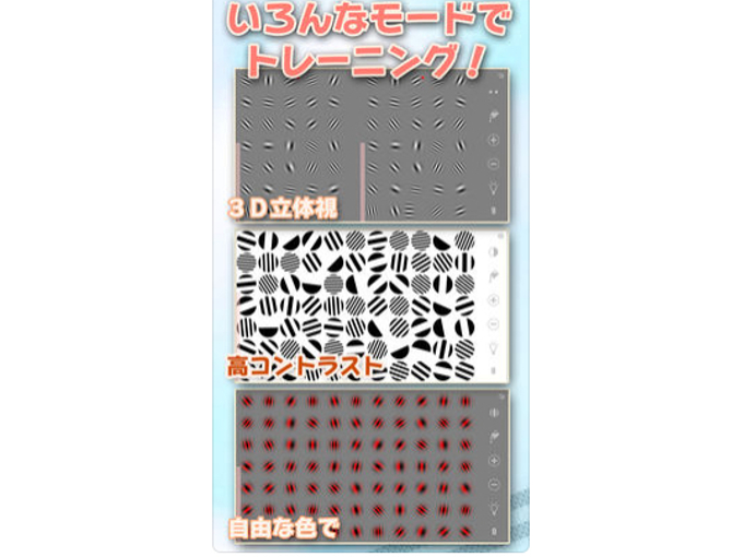 様々な色・形のアイコンが表示された画像