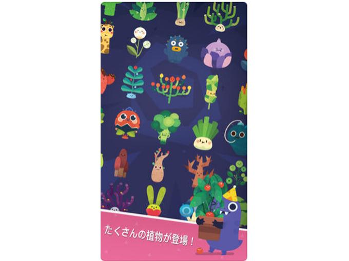 たくさんの植物が描かれた画像