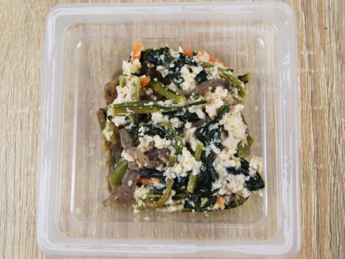 容器のフタを外した「小松菜の白和え」の画像