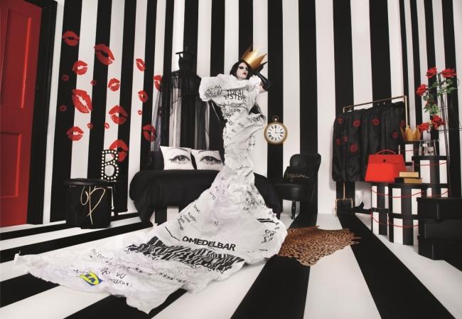 「オメデルバル」の商品イメージ画像