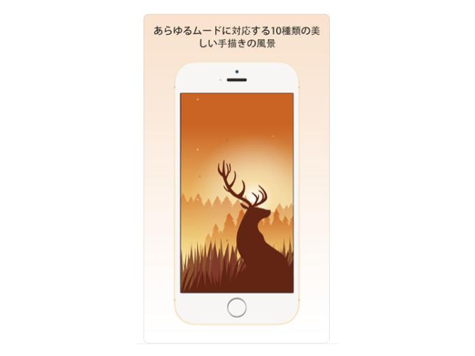 鹿のイラスト表示画像