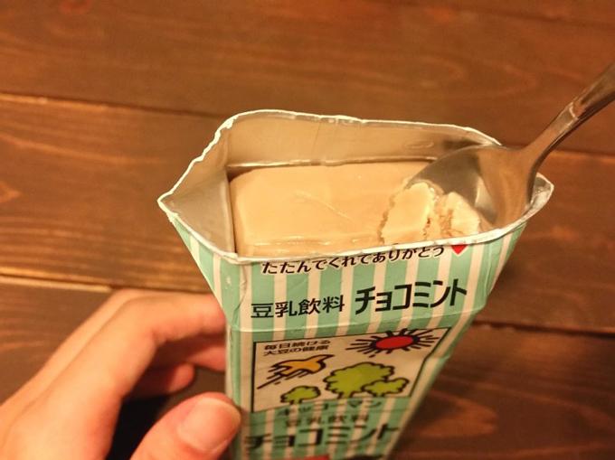 「チョコミント味の豆乳」を凍らせたもの