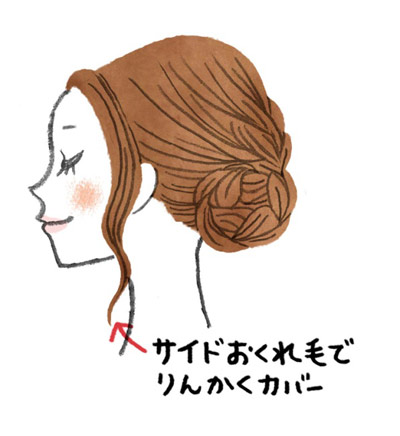 最後にサイドのおくれ毛を垂らすことを忘れずに。これ、小顔効果にはかかせないポイントです。(chihoさん) 大人カワイイを狙うなら、アクセとダウンスタイルの組みあわせも効果的!