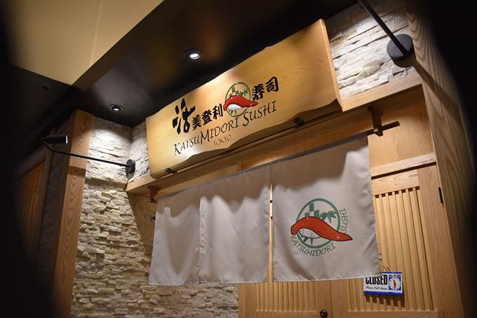 ホテル内の和食店