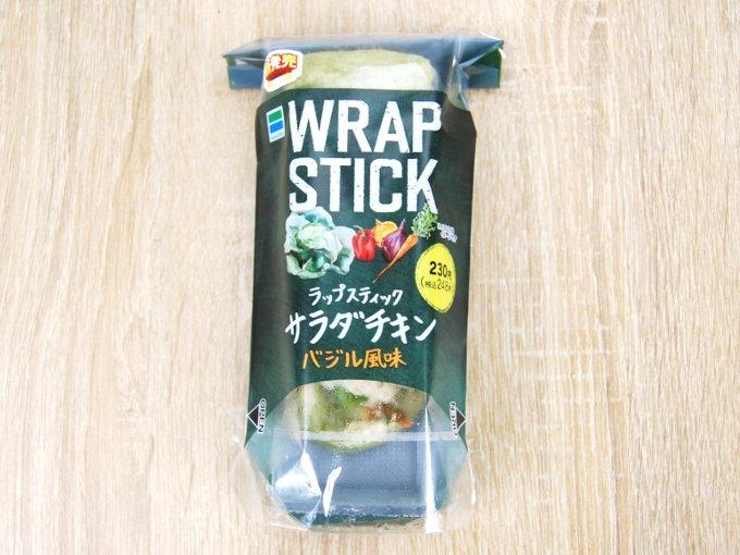 袋に入った「ラップスティック サラダチキンバジル風味」の画像