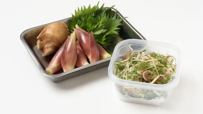 基本の薬味野菜ミックスの作り方&保存法