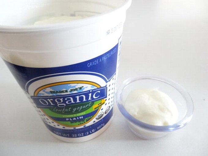 オーガニックヨーグルトの商品写真