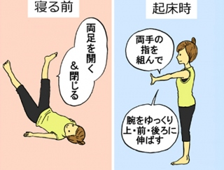 【漫画レポート】生活習慣を変えて-13.5kg!朝と夜の簡単エクサ