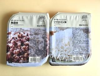 無印良品はレンチン「パックごはん」の種類が豊富!雑穀米にジャスミン米も!