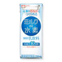 「ミルク de 水素」協同乳業提供