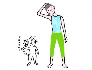 """【今日のねこストレッチ】美胸を妨げる""""首のコリ""""を5分で解消する「首ストレッチ」"""
