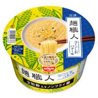 「日清麺職人 コーンしおバター味」日清食品提供