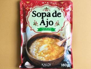 疲労時のお助けスープ!カルディで見つけたスペインの郷土スープ「ソパ・デ・アホ」