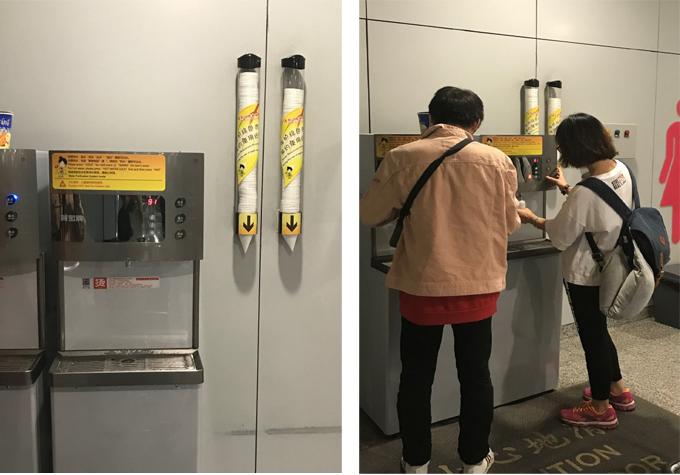 中国の空港の給湯器  給湯器でお湯を注ぐカップル