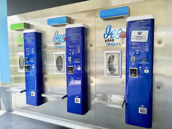 牛乳自動販売機