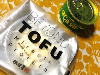 ビヨンド豆腐とサヴァ缶